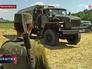 Погранслужба на границе с Украиной в Ростовской области