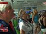 Туристы в аэропорту Болгарии