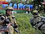 Украинские военные возле города Первомайск