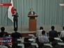 Пресс-конференция о введении санкций Японией в отношении России