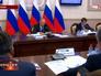 Владимир Путин на заседании президиума Госсовета РФ в Воронеже