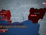 Карта Западной Африки с очагами заражения Эболой