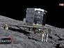 Космический аппарат Rosetta