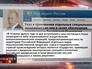 Указ о применении отдельных специальных экономических мер в целях обеспечения безопасности РФ