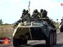 Военная автоколонна Нацгвардии Украины