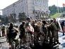 Защитники Майдана