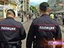 Полицейский патруль на Арбате