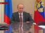 Владимир Путин провёл заседание Совбеза РФ