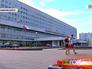 Здание МГСУ
