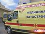 Скорые помощи медицины катастроф