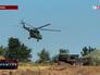 Вертолет украинской армии