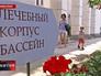 Cанаторий в Крыму