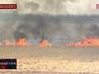 Пожар от разорвавшихся снарядов в Ростовской области