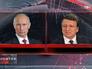 Президент РФ Владимир Путин и председатель Европейской комиссии Жозе Мануэл Баррозу