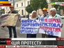 Митинг у Киево-Печерской лавры