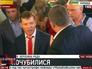 Олег Ляшко устроил скандал в Раде
