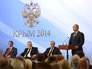 Конференция политических партий Госдумы РФ в Ялте