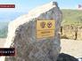 """Камень на месте строительства курорта """"Матлас"""""""
