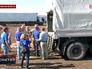 Гуманитарная помощью жителям юго-востока Украины