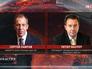 Глава МИД России Сергей Лавров и президент Международного комитета Красного Креста Петер Маурер