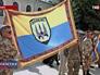 """Бойцы Украинского батальона """"Донбас"""" освещают флаг подразделения"""