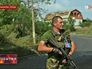 Народные ополченцы ЛНР