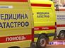 Скорые помощи медицины катастроф на Курском вокзале