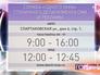 """Адрес и график работы службы """"Одного окна"""" столичного департамента СМИ и рекламы"""