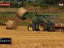 Французская ферма