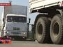 Гуманитарная автоколонна вернулась в России