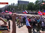 """""""Марш военнопленных"""" в Донецке"""