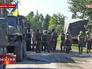 Украинские войска в Донецкой области