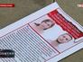 """Журналисты """"Крымского телеграфа"""" пропавшие на юго-востоке Украины"""