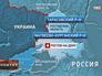 Матвеево-Курганский район Ростовской области, где был обнаружен снаряд