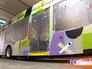 Разрисованный троллейбус