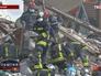 Спасательная операция во Франции