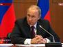 Владимир Путин на заседании в Якутии