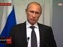 Президент России Владимир Путин в Улан Баторе