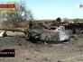 Подбитый танк украинской армии в Донецкой области