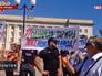 Разгон митинга в Херсоне