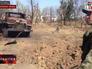 Разбитая военная техника украинской армии в Луганской области