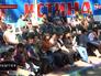 Украинские беженцы на концерте