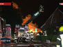 Пожар на химзаводе в Германии