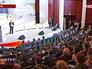 "Конференция в ""Росавтодоре"""