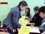 Выборы в Мосгордуму