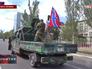 Бойцы народного ополчения в Луганске
