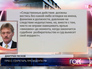 Комментарий пресс-секретаря президента России Дмитрия Пескова