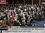 Заседание в конгрессе США