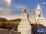 Предложение по перекраске Кремля в белый цвет