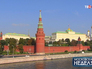Кремлевская набережная